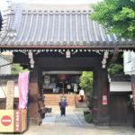 革堂行願寺(京都)西国三十三所19番