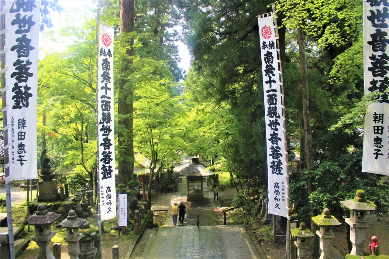 華厳寺(岐阜県)の見どころ・現地レポ
