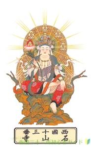 石山寺の御影