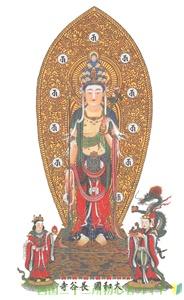 長谷寺の御影(西国三十三所8番)